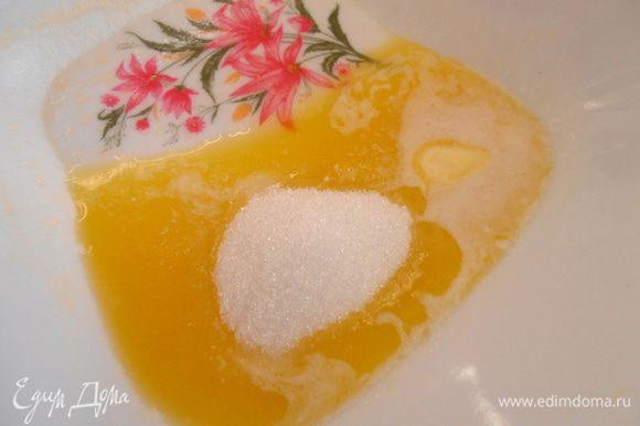 Растворить в масле сахар (я брала 50 г ,т. к. крем в них будет очень сладкий).