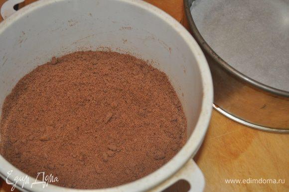 Форму для выпечки диаметром 22 см. застелить бумагой для выпечки. Печенье размолоть в крошку