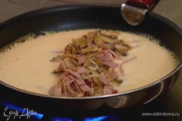 Разогреть в большой сковороде со съемной ручкой оставшееся оливковое масло, влить взбитые яйца, в центр выложить дорожкой ветчину с грибами.