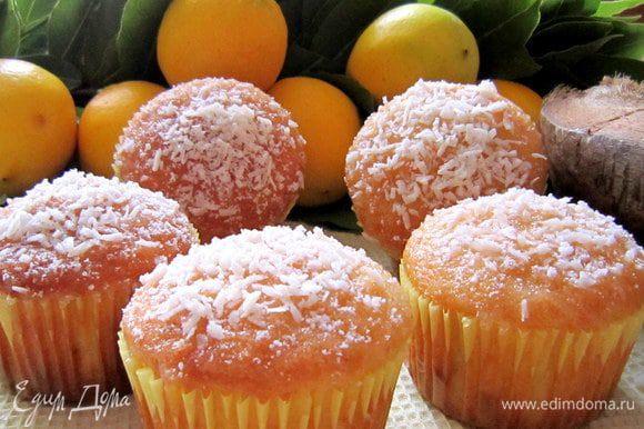 Наши ароматные весенние кексы готовы! Наслаждайтесь!