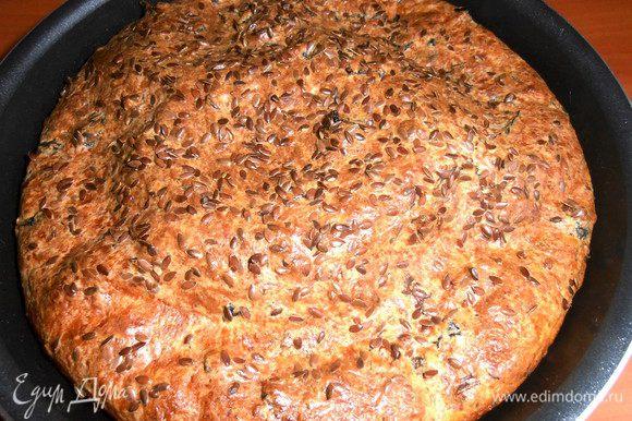 Выпекался пирожок до румяной корочки 25 минут в разогретой до 180* духовке.