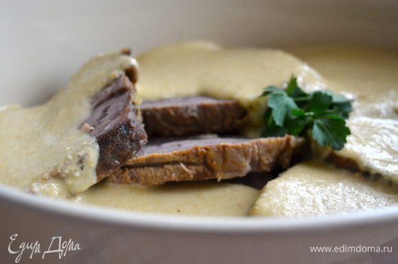 Возвращаем мясо в соус и...............даем ему там настояться и напитаться хотя бы ночь, а лучше и дольше!!! Через день, а то и два, оно будет только вкуснее! Подавать мясо в горячем виде с полентой, или картофельным пюре, или с гречневой крупой.