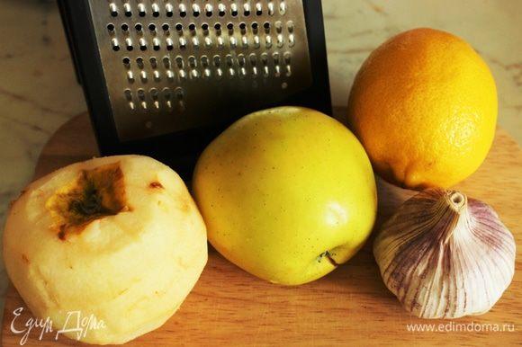 Для пюре нам нужны айва, яблоко, лимонный сок и чеснок.