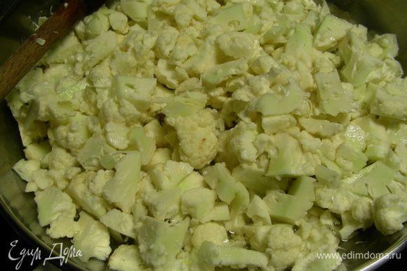 Соцветия цветной капусты режем довольно мелко. Добавляем их в сковороду. Вливаем вино и даем ему выпариться. Периодически помешиваем.