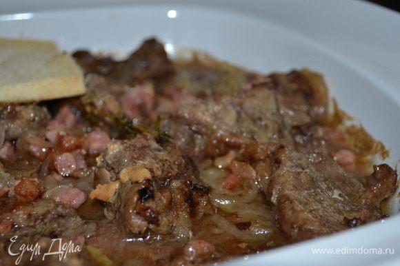 По прошествии указанного времени, достаем из духовки и подаем с пюре, или с жареной (вареной) картошкой!