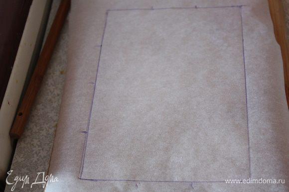 Теперь занимаемся подготовкой к украшению.Я делала плитки из белого шоколада.Сначала на пергаменте нарисуем прямоугольник и что еще захотите.