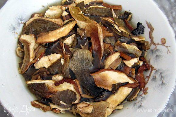 Сухие грибы на 40- 60 мин замочить в теплой воде. Воду слить. Грибы мелко порезать.