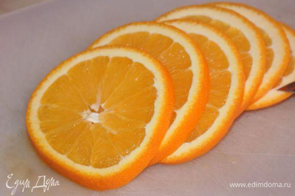 2 апельсина нарезать тонкими кружочками.