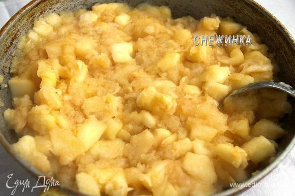Добавляем нарезанные яблоки и томим вначале под крышкой, минут 5, чтобы яблоки пустили сок и потушились в нём. Затем открываем крышку и, помешивая, даём выпариться жидкости. Вливаем вино, выпариваем пару минут и снимаем с огня. Остужаем полученную массу.
