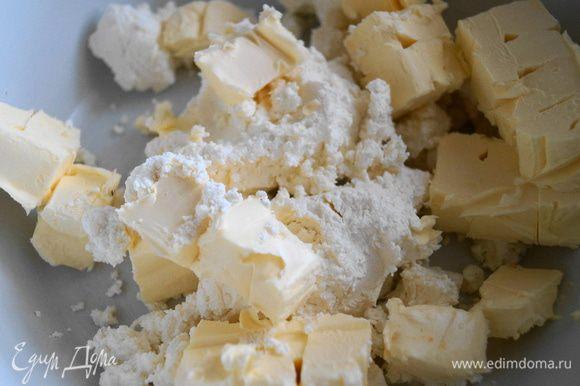 Творог растереть со сливочным маслом в однородную массу