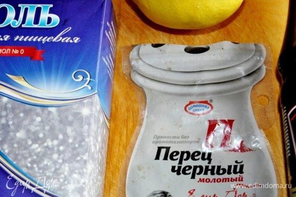 для маринада: 3 ст.ложки севого суса сок от половины лимона соль морская по вкусу перец чёрный молотый по вкусу