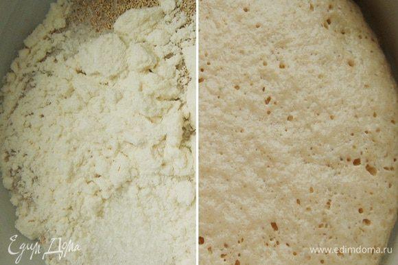 В стакане или небольшой миске смешать дрожжи, 1 ч.л. сахара и 1 ч.л. муки. Залить 100 мл тёплой воды (молока), хорошо размешать и убрать в тёплое место на 5 минут.