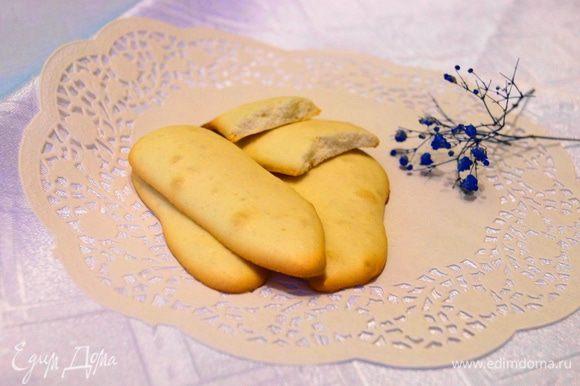 Вынуть печенье из духовки и остудить. Можно подавать к чаю или делать тирамису.