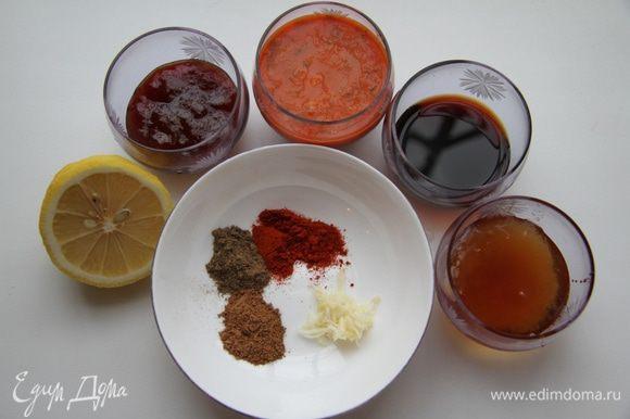 Приготовьте маринад из всех перечисленных ингредиентов (кроме прованских трав).
