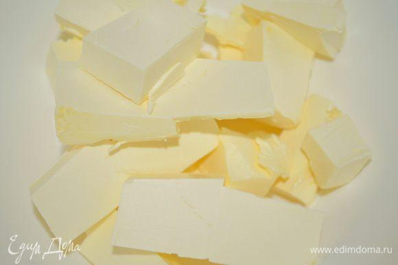 масло нарезать на мелкие кубики