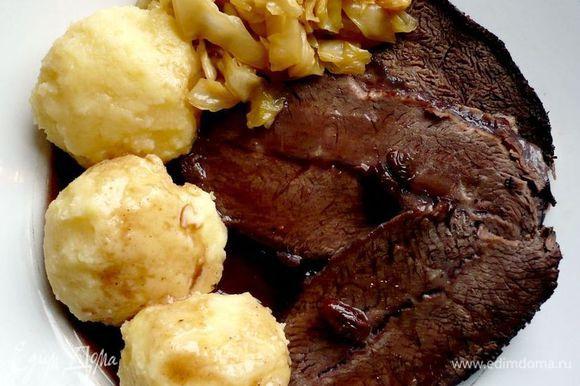 Наше жаркое готово, подаем с клецками и капустой! Приятного Вам аппетита, и пусть Ваши мечты тоже сбываются!!!