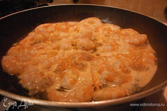 На вторую сковороду выкладываем креветки, вливаем половину количества бренди. Как только выпарится алкоголь, солим. Через 4-5 минут снимаем с огня - креветки готовые.