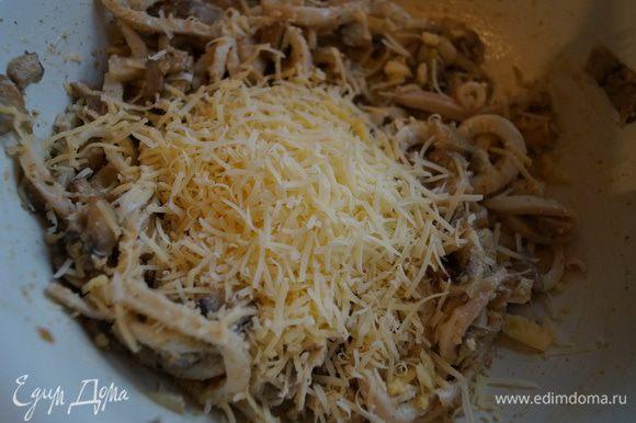 и натертый на мелкой терке сыр (у меня Пармезан), перемешать, добавить майонез и посолить. Еще раз перемешать.