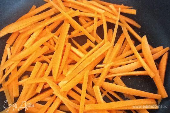 Нарезать морковку длинной (10 см) соломкой