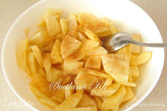 Яблоки очистите и нарежьте не очень мелкими дольками. Посыпьте сахаром, корицей. Добавьте лимонный сок. Хорошо перемешайте и оставьте, чтобы яблоки дали сок.