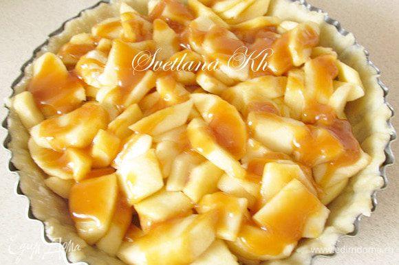 Яблочную начинку посыпьте крахмалом и полейте сливочно-карамельным соусом. Перемешайте и выложите на тесто.