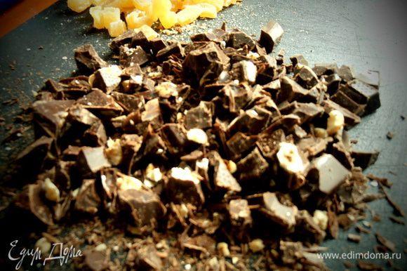 Порубить на кусочки шоколад и цукаты...