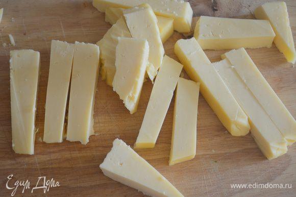 сыр нарезать на брусочки