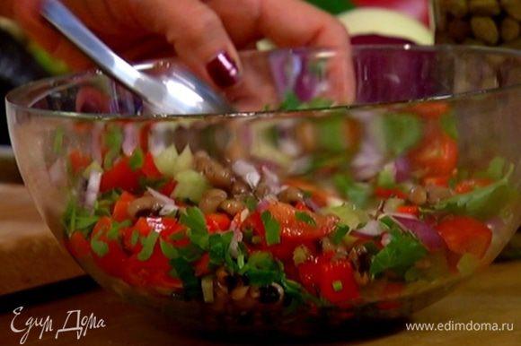 Готовую фасоль выложить в салатницу, добавить нарезанные овощи и зелень и все перемешать.
