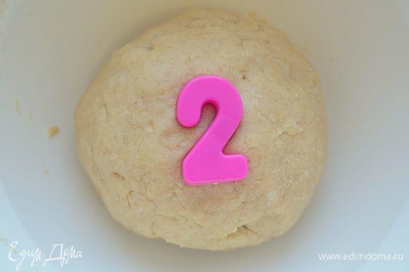 скатываем тесто в шар и заворачиваем в пищевую пленку. Убрать в холодильник на 1-2 часа охлаждаться