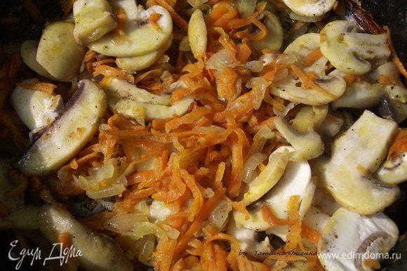 Для начинки мелко режем лук, морковь натираем на терке. Шампиньоны крупно нарезаем. Обжариваем лук, через пару минут добавляем морковь, а затем грибы. Сразу солим и перчим по вкусу.