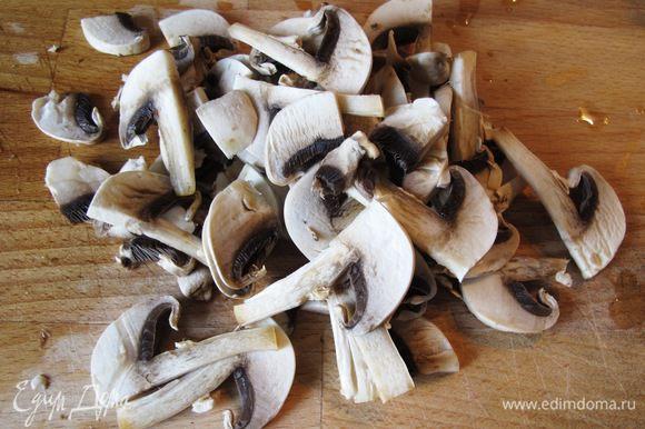 Тонко режем грибы.