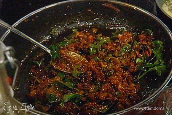Томат смешать с овощным бульоном и мёдом. Остывшие баклажаны, петрушку смешать с томатным соусом, приправить солью, перцем и перцем чили (по желанию).