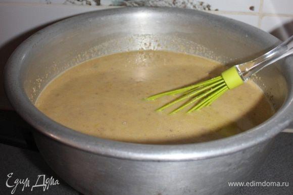 И поставить на водяную баню. т. е. в одну миску налить теплой воды и сверху поставить миску с нашим содержимым.