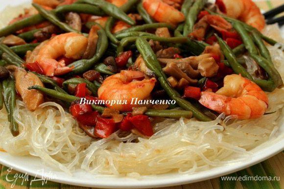 Выложить креветки с овощами на вермишель и подавать. Можно подать в порционных тарелках, можно - на одном блюде.