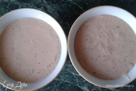 Можно сделать соус к мантам: режем кубиками огурец, помидор, добавляем пару зубчиков чеснока, немного соли и перец по вкусу, рубленную зелень. Добавляем майонез или сметану и все взбиваем погружным блендером. Соус готов.
