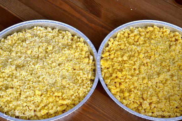 Из вышеуказанного количества ингредиентов у меня получилось 2 пирога! )) Поэтому, если что, можете смело сокращать количество продуктов вдвое...