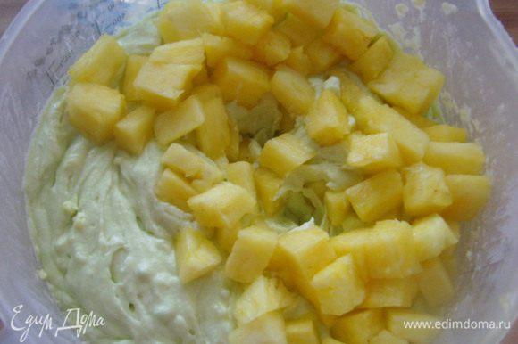 В тесто нежного салатового цвета и консистенции густого крема ввести порезанные на кусочки ананасы.