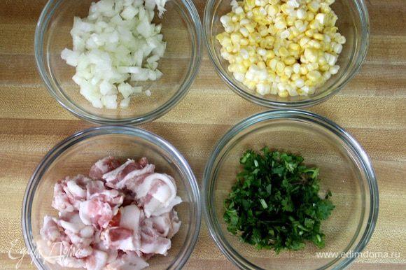 Теперь готовим начинку. Лук и петрушку мелко нарезаем, бекон режем на маленькие куски, с кукурузы срезаем зерна.