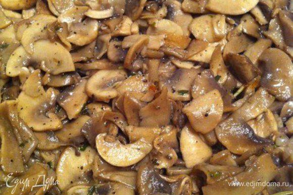 2-ой слой - жаренные грибы