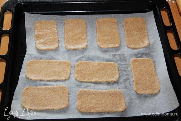 Вырезать печенье ножом или формочкой. Выложить на сухую бумагу для выпечки. Выпекать12-15 минут, после чего остудить и переложить в контейнер для хранения.
