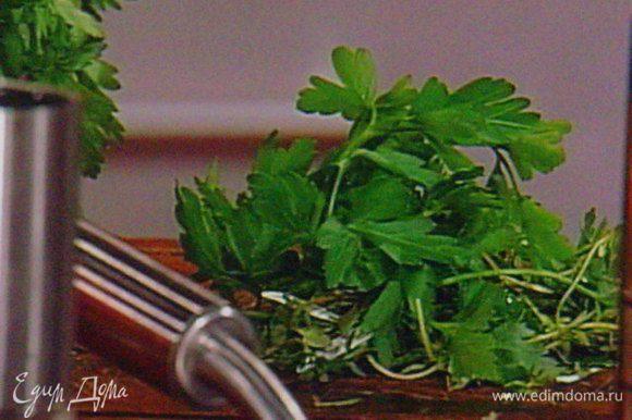 Петрушку мелко нарезать.На разогретом сливочном масле ( 40 г) подрумянить картофель, посолить, поперчить и добавить петрушку.