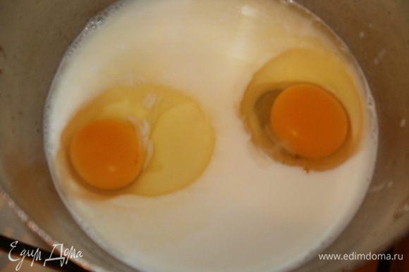 Теплое молоко смешиваем с яйцами, солью и сахаром.