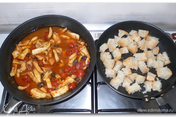 На отдельной сковороде подрумяниваем без масла белых хлеб, нарезанный кубиками. В другую , с луком и помидорами, которые уже к этому времени пустили сок, помещаем кусочки каракатицы и заливаем вином. Мне пришлось добавить томатного пюре. Спустя пару минут добавляем маслины, перец, соль. Тушим каракатицу около 30 минут под приоткрытой крышкой. Если жидкости слишком много, крышку можно снять.