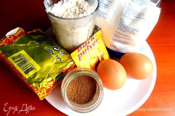 Продукты для теста...,рецепт взяла от черничного пирога! (http://www.edimdoma.ru/retsepty/53779-nezabyvaemyy-pirog-s-chernikoy-so-slivkami)