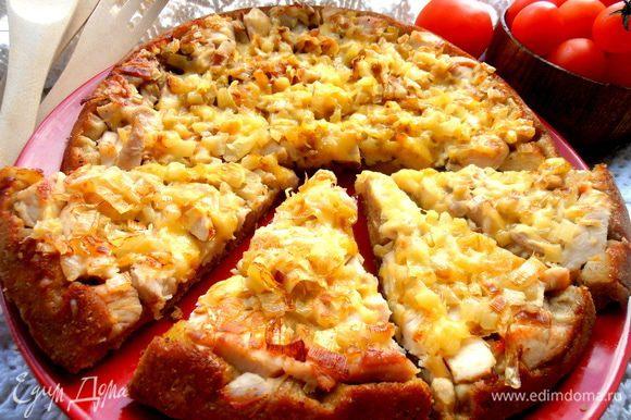 Нарезаем как пиццу и сразу подаём!