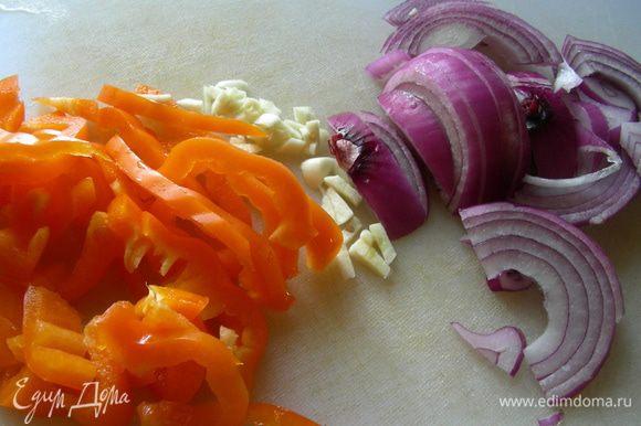 Лук и перец режем тонкими полукольцами. Чеснок мелко рубим.