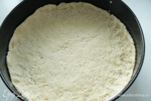 в разъемную ,смазанную форму(дно выложить бумагой для выпечки),выложить тесто и распределить руками,сделав небольшие бортики