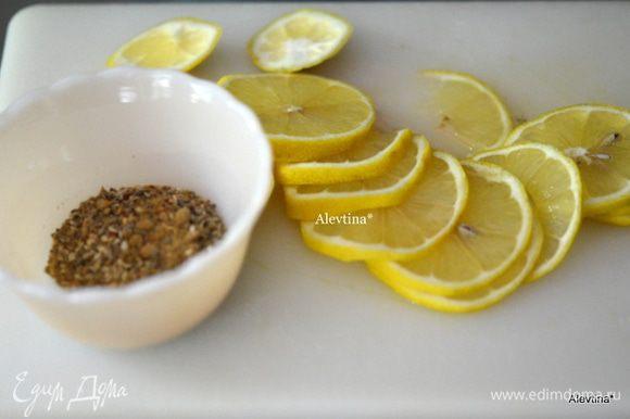 Шпажки предварительно отмочить 1-2 часа. Лимон порезать тонко. Смесь из сухих специй смешать в емкости.