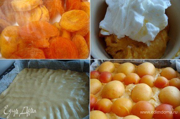 Курагу замочить в тёплой воде. Слить воду и взбить курагу с яичным желтком, сливками, ванилином и крахмалом в однородную массу. Отдельно взбить белок и подмешать его к фруктовому пюре. Форму (20х20 см) застелить пергаментом. Выложить тесто в форму и распределить рукой по дну формы. На тесто выложить фруктовое суфле, а затем половинки абрикосов. Выпекать при 180*С около 40 минут. Готовый пирог полить глазурью из растопленного со сливками белого шоколада. Приятного чаепития!