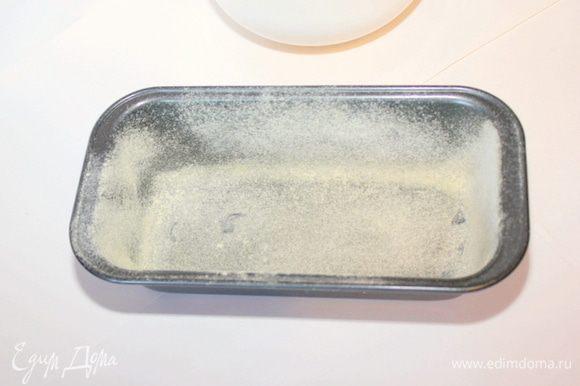 Форму смажьте сливочным маслом и обязательно присыпьте манной крупой или мукой (у меня кукурузная мука).